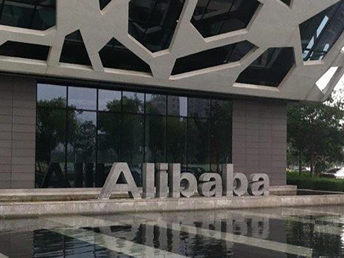 Alibaba-headquarters