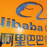 Alibaba Group Holding Ltd.